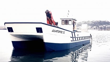 Diaporos II